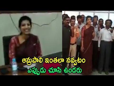 ఆమ్రపాలి ఇంతలా నవ్వటం ఎప్పుడు చూసి ఉండరు Telangana Collector Amrapali Vote Casting | Cinema Politics
