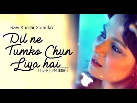 dil-ne-tumko-chun-liya-hai-|-shaan-|-jhankar-beats-|-suno-na-|-dil-ye-mera-tumse-kuch-keh-raha-hai