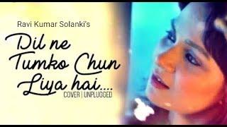 Dil Ne Tumko Chun Liya Hai | Shaan | Jhankar Beats | Suno Na | Dil Ye Mera Tumse Kuch Keh Raha Hai