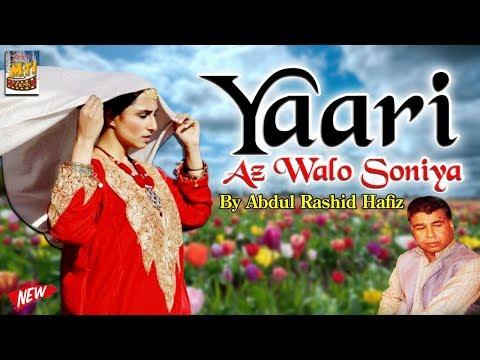 Yaari Az Walo Soniya