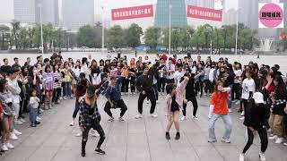 随唱谁跳 KPOP Random Dance Game in China 广州站(第三次)P1