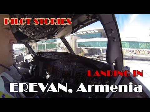Истории пилота: посадка Боинга 737 в Ереване