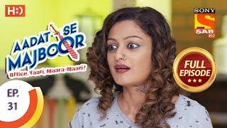 Video Aadat Se Majboor - आदत से मजबूर - Ep 31 - Full Episode - 14th November, 2017 download MP3, 3GP, MP4, WEBM, AVI, FLV November 2017