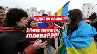Донбасс сегодня Новости Украины сегодня последние новости
