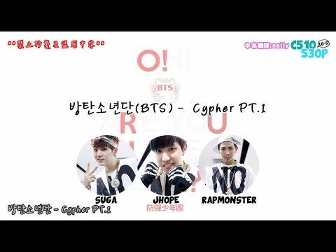 BTS (방탄소년단) - BTS Cypher PT.1[繁中韓字]