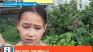 11 летняя девочка поет Lady Gaga