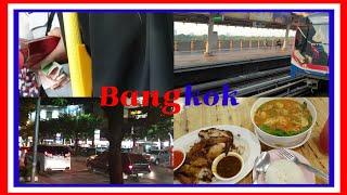 미치게 가고싶다, 여행  4번째 태국 방콕  처음가본 …