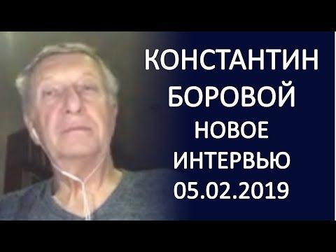 Путину верить нельзя! Константин Боровой - о ракетном договоре и выборах в Украине