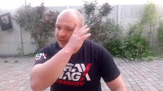 Урок 23 Бэк фист Инструктор Александр Петреченко