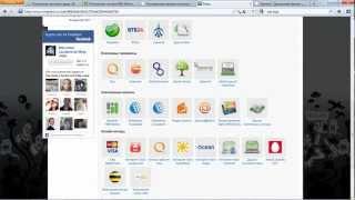 видео Платежная система для интернет магазина: как выбрать лучшую?