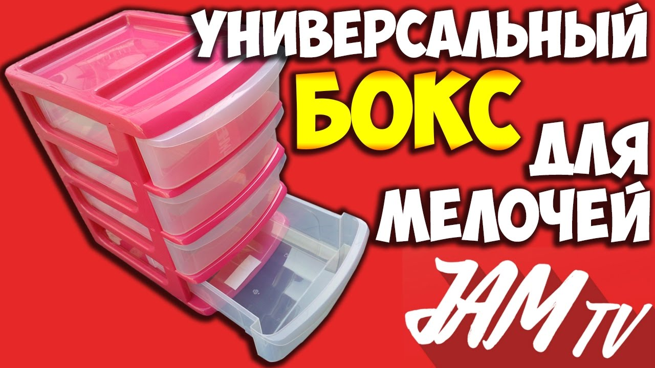 91 модель детских комодов с пеленальным столиком в наличии, цены от 3 265 руб. Комод с пеленальным столом valle cat, цвет: слоновая кость.