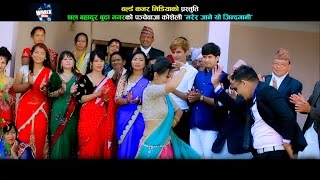New nepali Panche baja song Marera jane yo jindagani मरेर जाने यो जिन्दगानी -Bhim Poudel, Aasha Pun