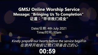 GMSJ Sunday Worship Service 04072021