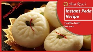 Instant Peda Recipe in Odia - Diwali Special   ଦୀପାବଳି ଉପଲକ୍ଷେ ପେଡା   Prepare Peda at Home