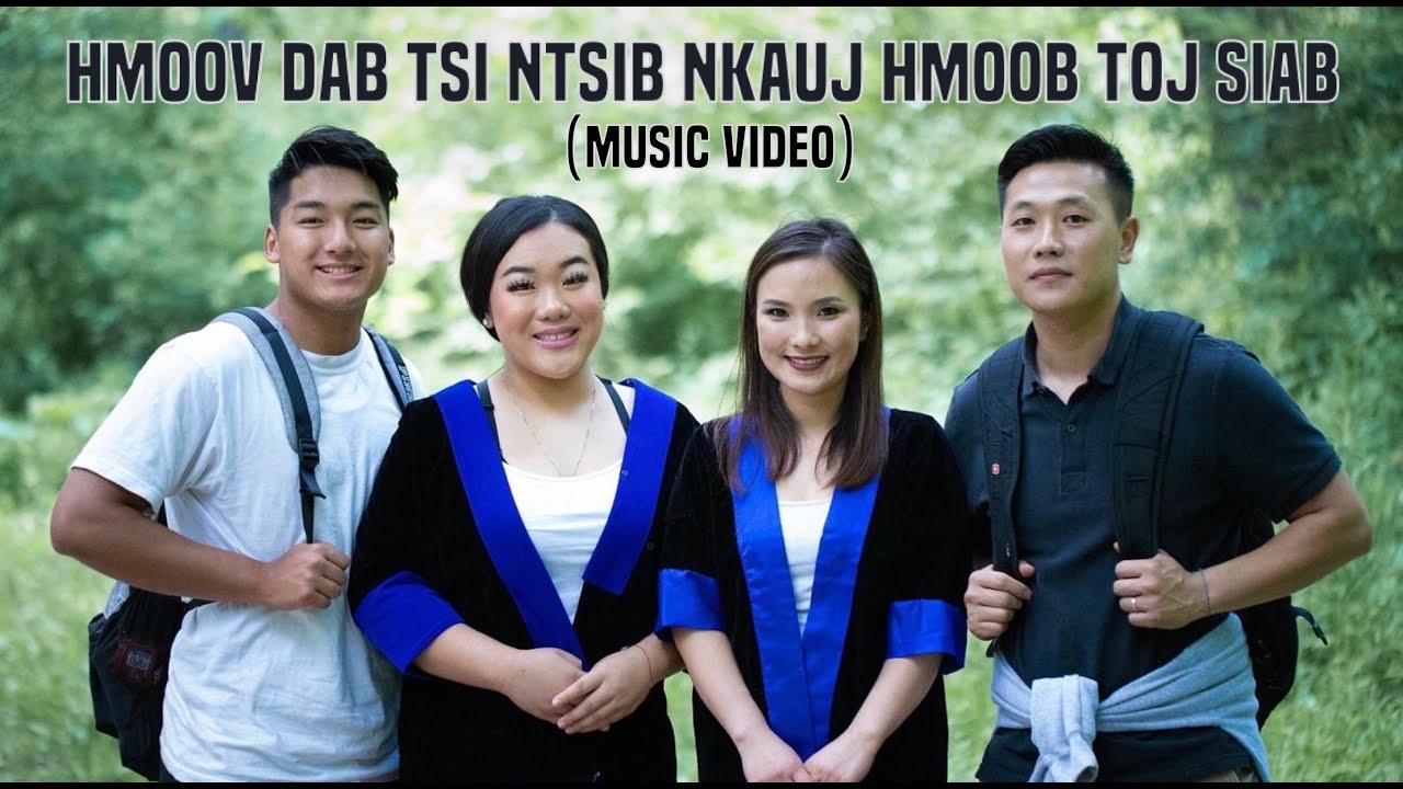 Hmoov dab tsi ntsib nkauj hmoob toj siab -Vichai Cheng & Mai Sheng Yang (Official Music Video) 2020