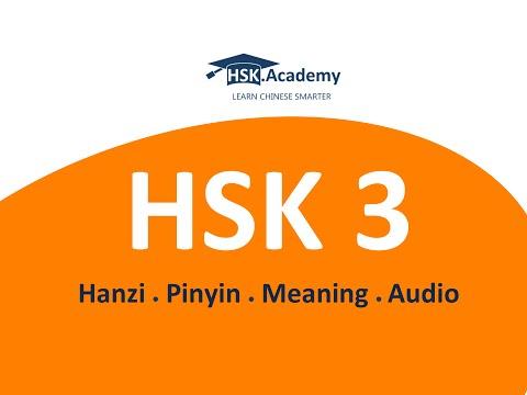 HSK 3 Vocabulary List (300 words in 20 min)