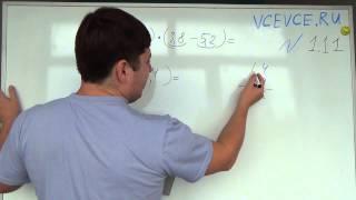 Задача №1.11 Алгебра 7 класс Мордкович.