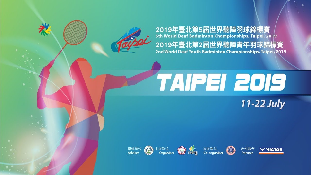 7/13- Day 1 - World Deaf Badminton Championships, Taipei