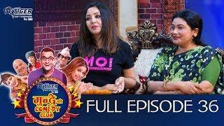 Mundre ko comedy club 36 karishma Manandhar / shanta chaudhary