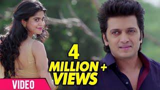 जीव भुलला | Jeev Bhulala | Lai Bhaari | Romantic Song | Sonu Nigam, Shreya | Riteish Deshmukh
