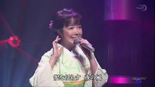 心化粧(フルコーラス) 田川寿美 (2017)170910 shiyo907L Ver5 heie HD