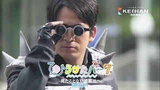 這個遊樂場廣告實在太狂了! #岡田准一ひらぱー兄さん全系列CM 來自大阪...