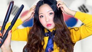 СЕКРЕТ КОРЕЯНОК! ГУСТЫЕ Волосы ЗА 5 МИНУТ! КАК Сделать КОРЕЙСКИЕ ЛОКОНЫ БЕЗ ПЛОЙКИ? |NikyMacAleen