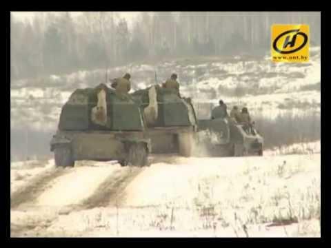 Учения белорусской артиллерии,