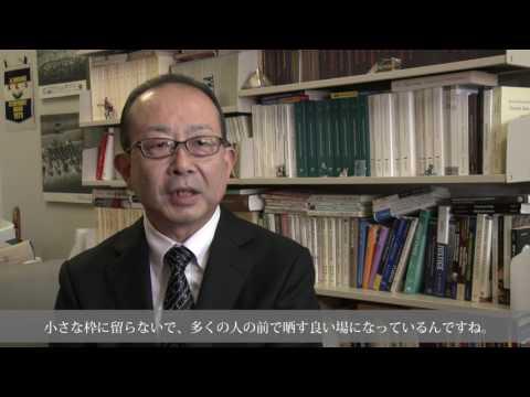 リサーチ・フェア2016 関西学院大学 総合政策学部