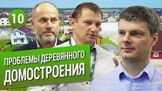 видео Breath.ru - Представляем наши новые продукты