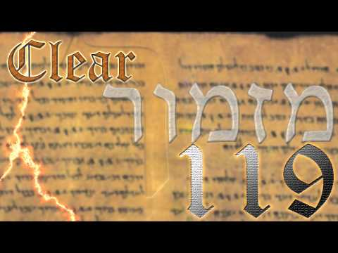 Psalms 119 (Resh) by Clear
