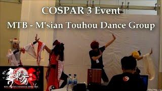 【COSPAR 3 - MTB Booth】M