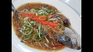 Steamed Korean Mackerel with Ginger and Sweet Soybean Sauce Recipe