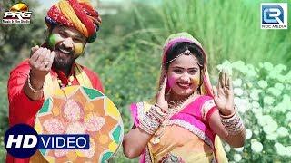 Sojat Wali Mehandi - Fagan 2018   सोजत वाली मेहंदी   Radheshyam Vaishnav   Sarswati Studio   PRG