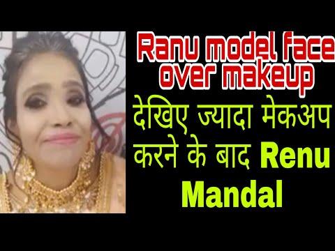 Ranu Mandal Make Over/ Ranu Mandal face makeup video 2019/ Renu Mandal extra face makeup video 2019 thumbnail