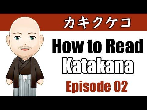 Katakana ep.02 | カキクケコ |
