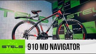 Обзор горного велосипеда STELS Navigator 910 MD на 29