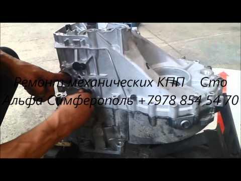 ремонт кпп Volkswagen T 5 79788545470 Симферополь