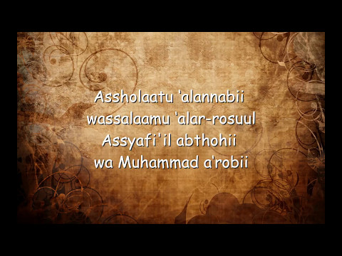 ASHOLATU ALAN NABII - BBM with lirik