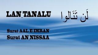 Al Quran-para 4-lan_tanalou-hafiz Abu Huraira
