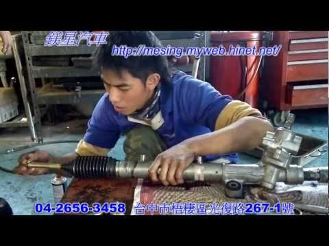 2014-15 11代 altis 方向盤拆解 | VideoNeed