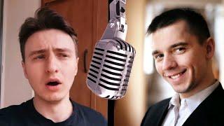 Видео анализ голоса Персональный видеоурок по вокалу с тенором