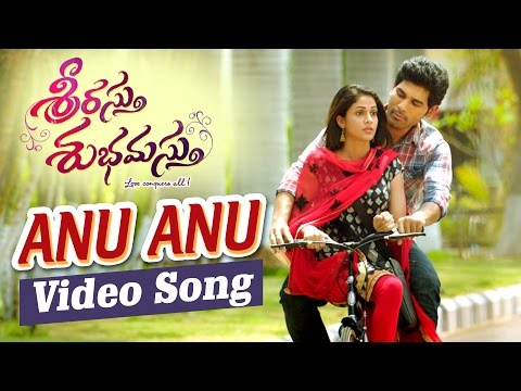 Anu Anu Video  Song || Srirastu Subhamastu...