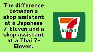 The difference between a shop assistant at a Japanese 7-Eleven and ...