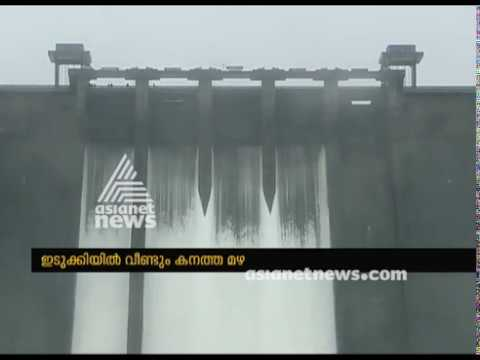 Idukki dam shutter re-opened