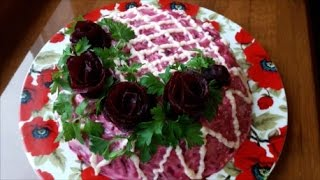 Праздничная Селедка Под Шубой Dressed Herring Новогодний Салат Простой Рецепт