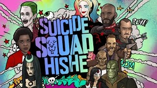 Repeat youtube video How Suicide Squad Should Have Ended