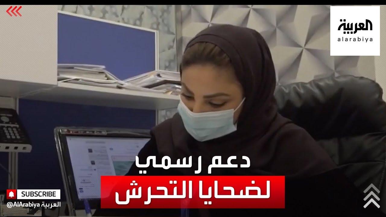 نشرة الرابعة | مجموعة رسمية لدعم ضحايا التحرش في السعودية  - نشر قبل 31 دقيقة