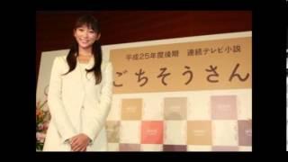女優の杏さんが主演のNHK朝の連続テレビ小説「ごちそうさん」 の時代設...