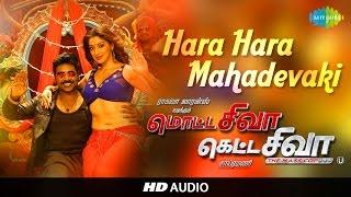 Hara Hara Mahadevaki | Original Audio Song | Motta Shiva Ketta Shiva | Raghava Lawrence, Raai Laxmi